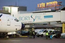 """Неизвестные сообщили по телефону, что аэропорт """"Борисполь"""" заминирован"""