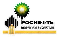 Новые совместные проекты обсуждают представители Роснефти и ВР