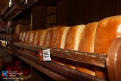 """Добрый хлеб"""