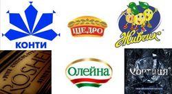 Названы самые популярные украинские бренды в сети