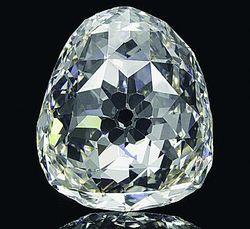 Ливанец хотел вывезти из ЮАР бриллианты на 2 млн. долларов... в желудке