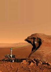 Ученые о первых результатах бурения Марса Curiosity