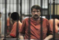 Эхо секвестра: Россиянину Буту не хватает еды в американской тюрьме