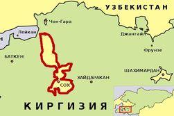 Узбекистан и Киргизия не договорились о границе: страдания продолжаются