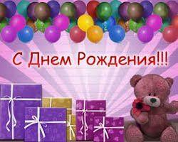 19 июля – день рождения Василия Ливанова, Виталия Кличко и Александра Ширвиндта