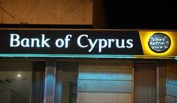 Центробанк Кипра изымет депозиты страховых компаний, благотворительных фондов и школ