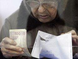 Каждый шестой украинец живет за чертой бедности – Госстат