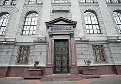 Банк Беларуси