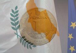 Кипр: ожидает ли гривну и экономику Украины обвал