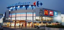 Аналитики прогнозируют рост прибыли Carrefour на 1 процент