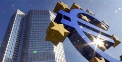 Центробанк Европы