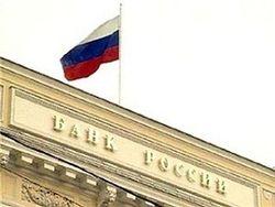 ЦБ России: Российским банкам не хватает капитала