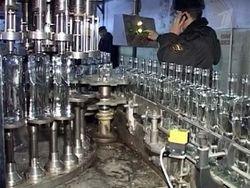 подпольный завод