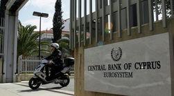 Центробанк Кипра думает о реструктуризации банковской сферы