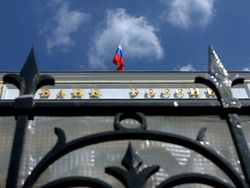 Центробанк России