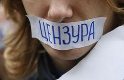 «Репортеры без границ»: Свобода слова в Украине чахнет – мнения ВКонтакте