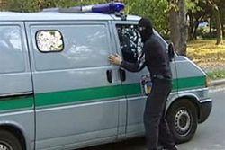 Машину с двумя мертвыми инкассаторами нашли на Днепропетровщине