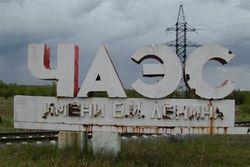 На стройке конфайнмента Чернобыльской АЭС начались высотные работы
