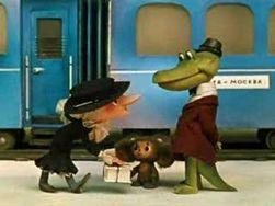 Чебурашка, крокодил Гена и Шапокляк уйдут с молотка в Москве