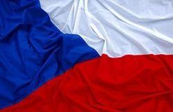 В Праге открыт Таджикский бизнес-совет