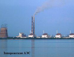 Через месяц Украина и РФ начнут строить завод ядерного топлива