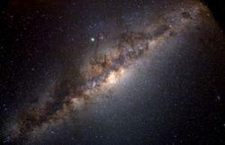 Астрономы о последствиях вспышки черной дыры Млечного Пути