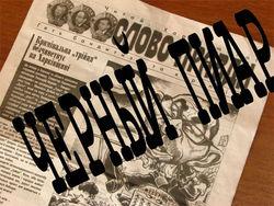 Черный PR: фото членов избиркома Новой Каховки - они украли голоса