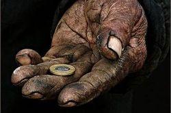 черта бедности