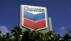 Chevron Corp повысила оценочную стоимость СПГ проекта Gorgon