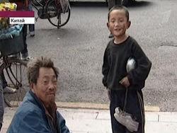 Китайцы шокированы подробностью гибели детей в мусорном баке