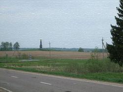 Чиновникам не дали закатать в асфальт Бородинское поле