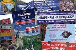 """Русский язык прорубил """"окно в Европу"""" - выводы экспертов"""