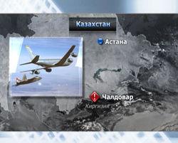 В Кыргызстане взорвался самолет ВВС США