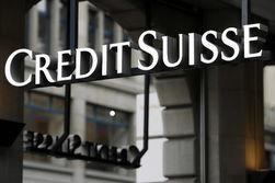 """Власти США подали иск против Credit Suisse за """"ипотечные"""" махинации"""