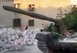 ЦРУ будет помогать оппозиции Сирии – в ход пошли танки
