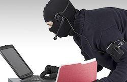 киберпреступники