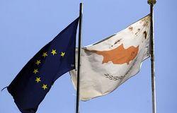 Кипр не сможет удовлетворить бюджетное требование ЕС до 2018 года