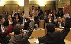 Парламент Кипра наделил Центробанк особыми полномочиями