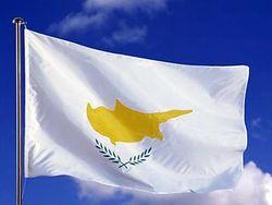 Неизвестные угрожают взорвать парламент Кипра