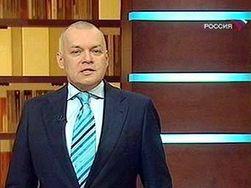 На госканале Россия вышел ролик с критикой Украины и Януковича