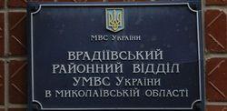 Милиционеры Врадиевки участвовали в налете на фирму Корнацких – СМИ