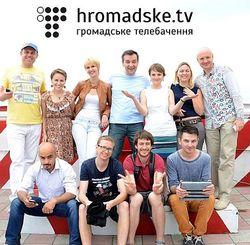 Украинские журналисты создали общественное интернет-телевидение