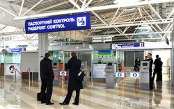 Россиянка слетала отдохнуть в Турцию с паспортом…своей сестры