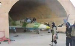 "Аэропорт ""Деръа"" захвачен сирийской армией"