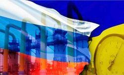 Через Стокгольмский суд Киев может потребовать у Газпрома 30 млрд. долларов