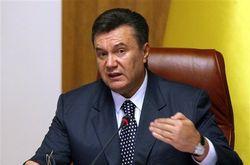 Янукович утвердил Нацплан по экономическому росту Украины