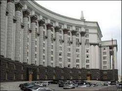 Кабмин Украины может отменить «массовые льготы на проезд»