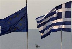 МВФ выступает за сокращение долга Греции до 120%