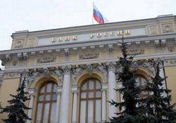 Инвесторам: в чем основные причины оттока капитала из России?