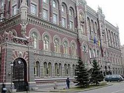 Дефицит украинского платёжного баланса за сентябрь составил 1,1 млрд. долл.